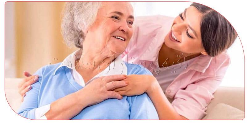 پرستاری برای سالمند در منزل