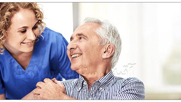 خدمات پرستاری سالمندان آتیه سلامت