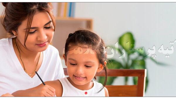 استخدام پرستار کودک در منزل تهران آتیه سلامت