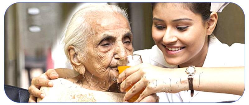 پرستار برای سالمند در منزل