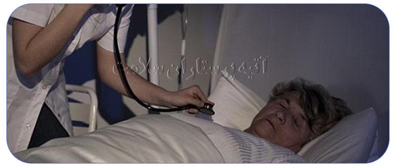 پرستار شبانه روزی سالمندان در منزل