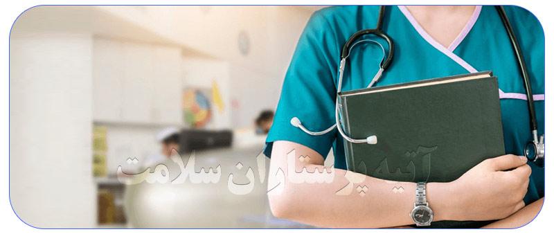 استخدام پرستار سالمند سالم و بیمار