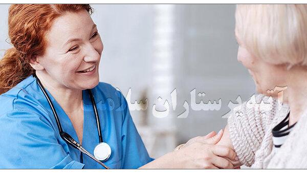 خدمات نگهداری بیمار در منزل آتیه سلامت
