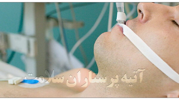مراقبت از بیماران کمایی در منزل آتیه سلامت