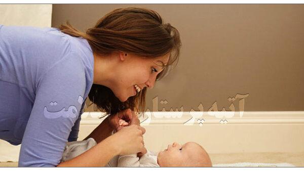 مراقبت از نوزاد آتیه