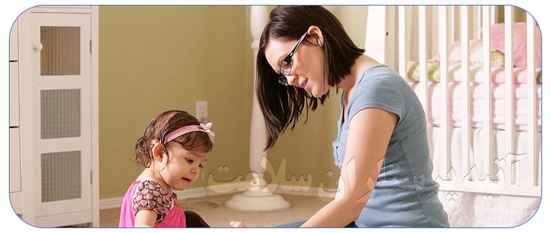 مراقبت و نگهداری از کودک در منزل