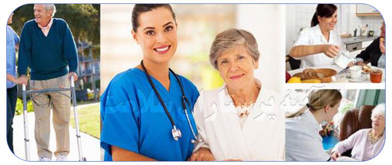 موسسات پرستاری در خانه