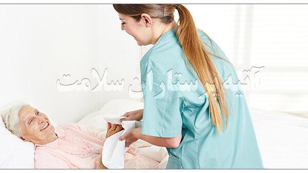 نگهداری از بیمار در منزل آتیه سلامت