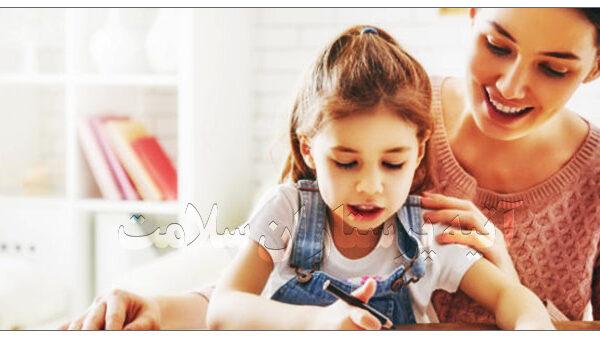 نگهداری از کودک در منزل آتیه سلامت