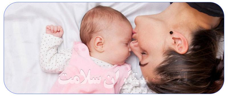 پرستاری از مادر و نوزاد