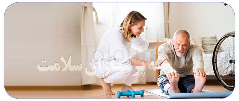 پرستار روزانه سالمند