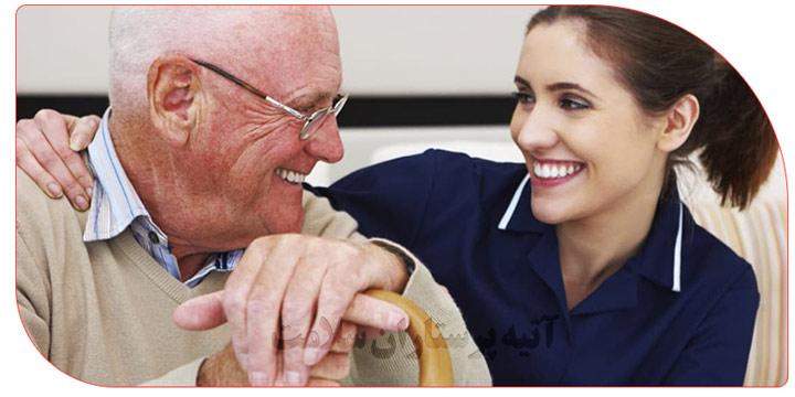 استخدام پرستار آقا سالمند در منزل