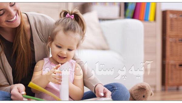 شرکت پرستاری کودک در منزل آتیه سلامت