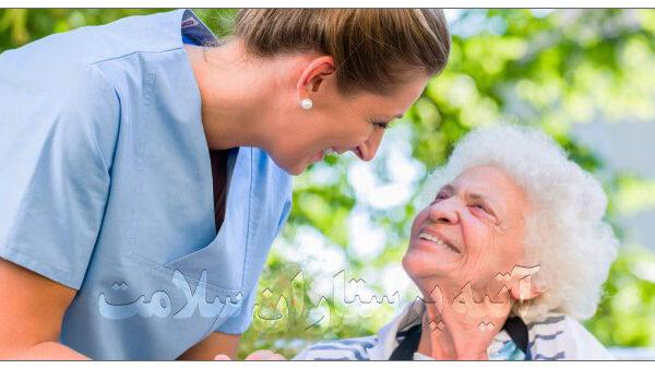مراقبت از سالمندان در منزل آتیه سلامت