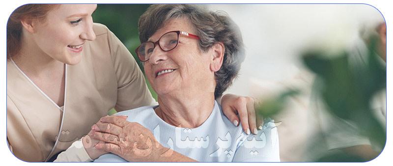 ویژگی های مراقب سالمند در منزل قزوین