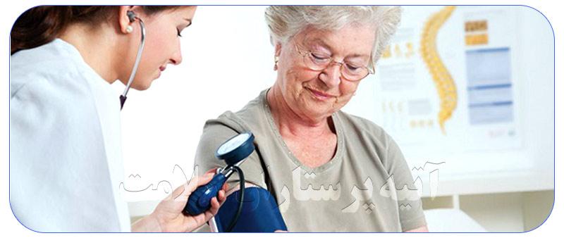 مزیت مراقبت از سالمندان در منزل