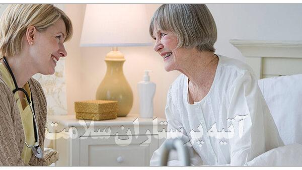 مراقب بیمار در منزل آتیه سلامت