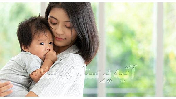 مراقب کودک در منزل تهران آتیه سلامت