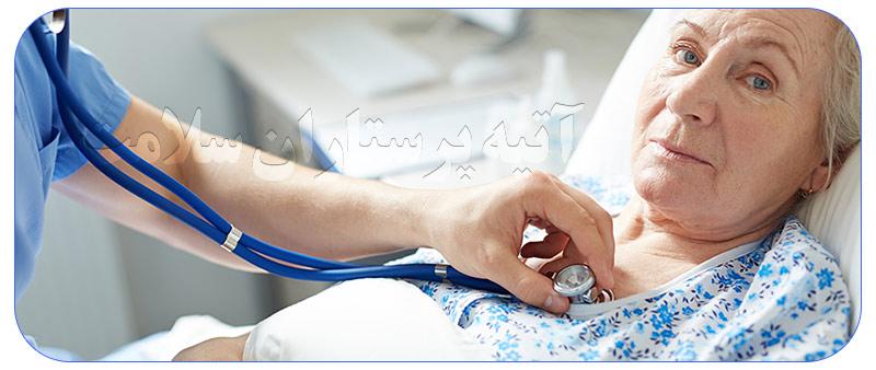 وظایف خدمات پرستاری در منزل غرب تهران