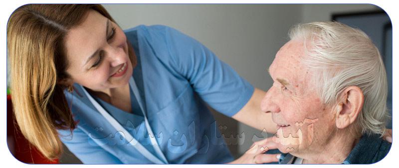 ویژگی های پرستار سالمند حرفه ای در منزل