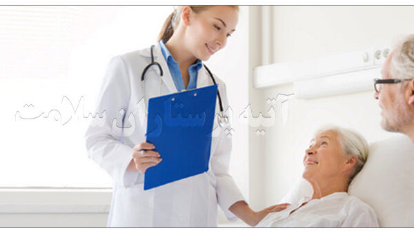 پرستار بیمار روزانه آتیه سلامت