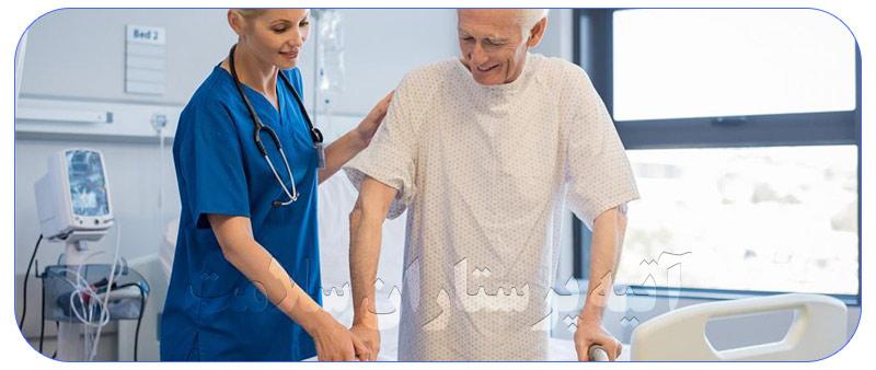 پرستار تمام وقت سالمند در منزل