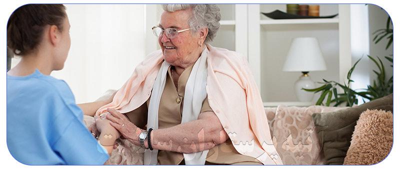 پرستار سالمند برای غرب تهران