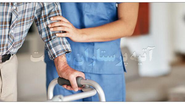 پرستار سالمند حرفه ای آتیه سلامت