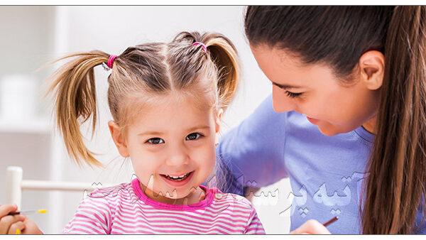 پرستار کودک 24 ساعته آتیه سلامت