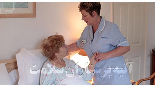 پرستار 24 ساعته سالمند در منزل آتیه سلامت