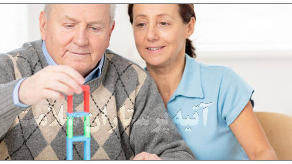 بازی های مناسب سالمندان آتیه سلامت