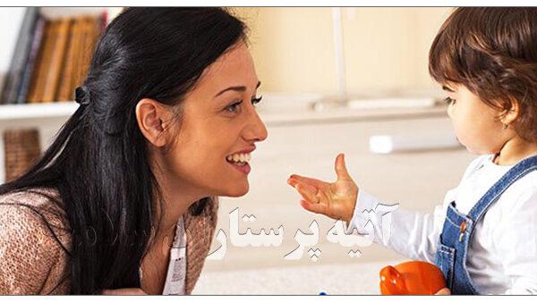 حرف زدن کودک آتیه سلامت