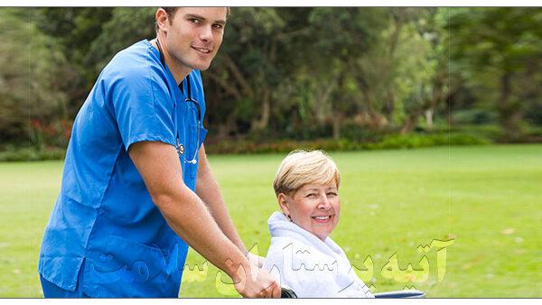 شرکت خدمات پرستاری در منزل آتیه سلامت