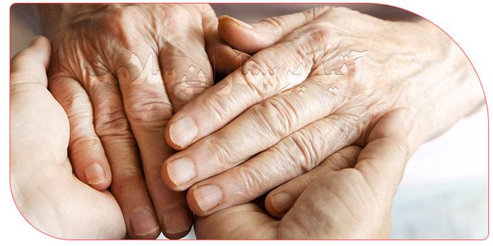 مراقبت از سالمند شرق تهران