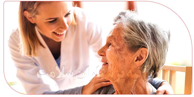 مراقبت سالمند شبانه روزی