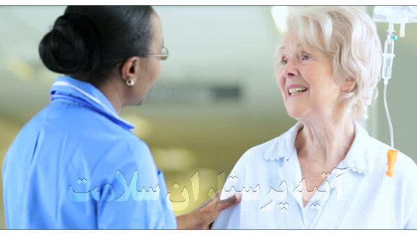مراقب بیمار در بیمارستان آتیه سلامت