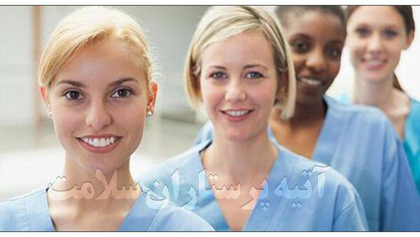 مرکز مشاوره و ارائه خدمات پرستاری در منزل آتیه سلامت