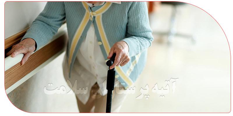 معنی نگهداری از سالمندان در منزل