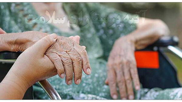 نگهداری از سالمندان در منزل آتیه سلامت
