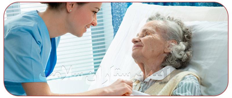 نگهدار و مراقب بیمار در بیمارستان