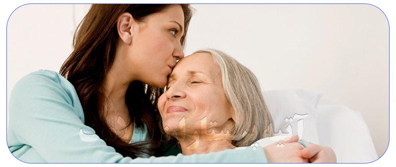 نیازهای سالمند و برطرف کردن این نیازها