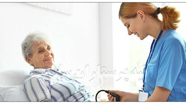 پرستار خصوصی بیمار آتیه سلامت
