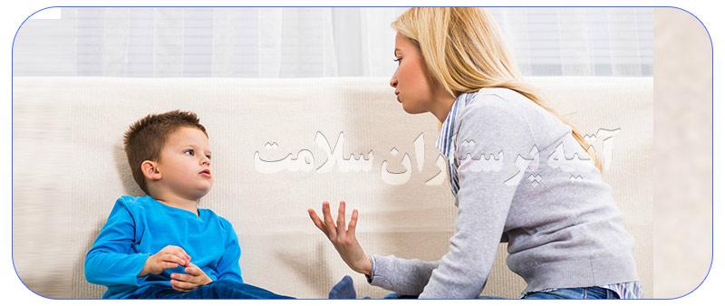 کمک به کودک در صحبت کردن