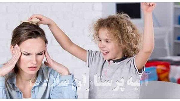 کودک بیش فعال یعنی چی آتیه سلامت