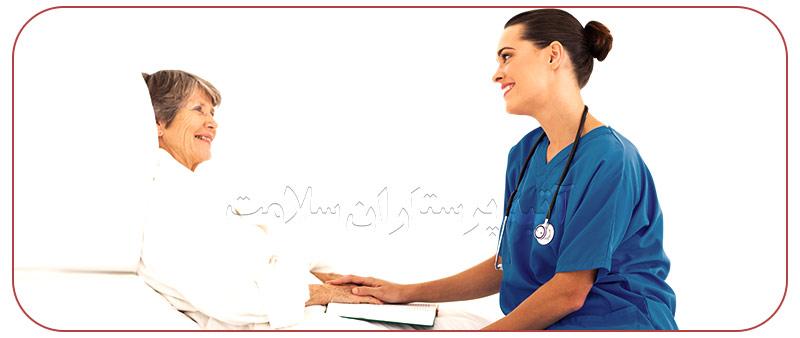 اعزام پرستار بیمار به بیمارستان