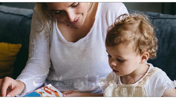 خدمات پرستاری کودک آتیه سلامت