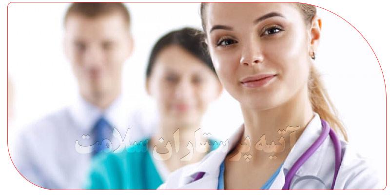 مرکز خدمات پرستاری