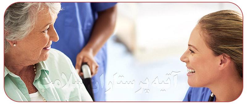 نیازمند پرستار سالمند در منزل
