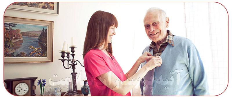 ویژگی های حضور پرستار سالمند در منزل