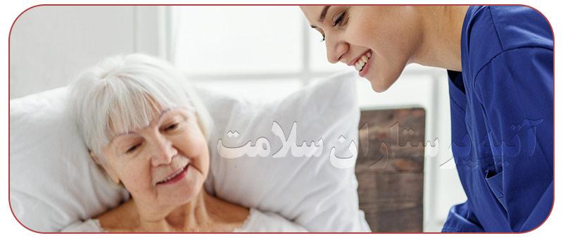 ویژگی های یک پرستار سالمند در منزل